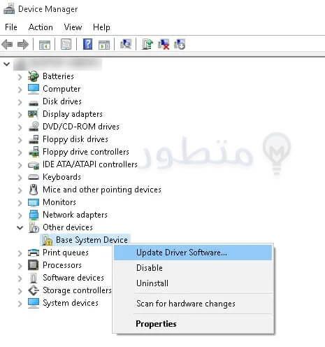 اخذ نسخه من التعريفات واستعادتها على ويندوز بدون برامج