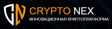 cryptonex обзор
