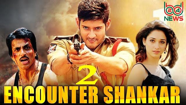 New Hindi Movie 2020 | Encounter Shankar-2 | Hindi Dubbed Movie 2020