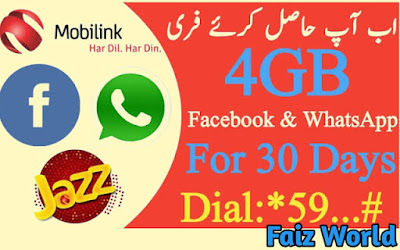 JAZZ FREE FACEBOOK&WHTSAPP NEW CODE