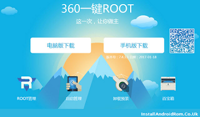 Download 360 Root Apk For Mobile