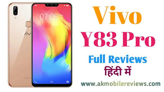 Vivo Y83 Pro Full Reviews In Hindi