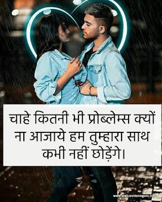 main-kabhi-tumhara-sath-nahi-chodunga