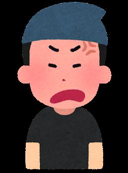 居酒屋の店員のイラスト(男性・怒った顔)