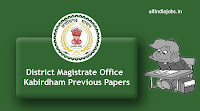 District Magistrate Office Kabirdham Assistant Previous Papers
