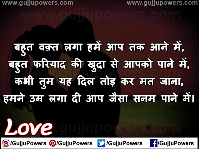 love shayari image rose