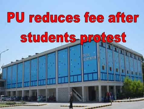 PU admission news today students protesting against fee