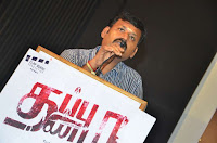Thappu Thanda Tamil Movie Audio Launch Stills  0056.jpg