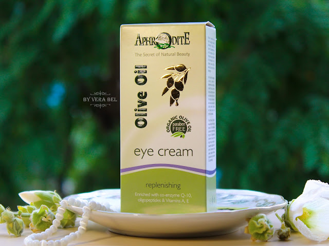 Krem dlya kozhi pod glazami Olive Oil Eye Cream Aphrodite. Obzor / Otzyiv / Vera Bel