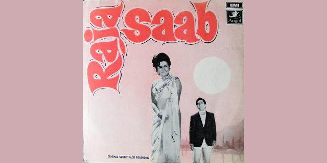 Raja Saab 1969