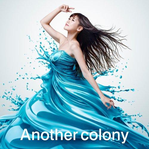 唐沢美帆 (Miho Karasawa / TRUE) - Another colony
