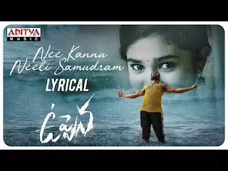 Nee-Kannu-Neeli-Samudram-Lyrics