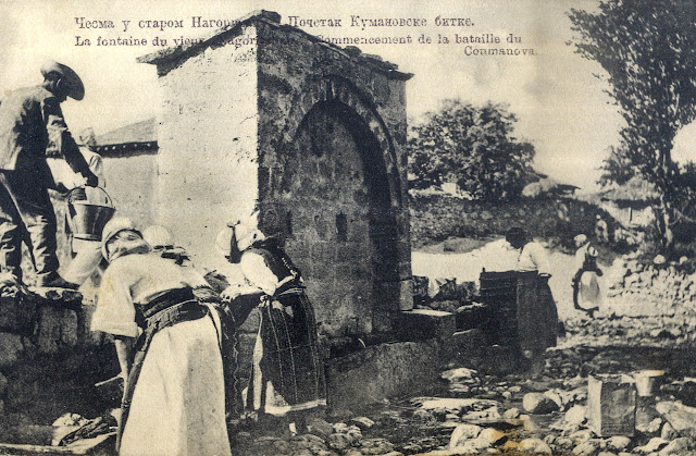 Spring in Staro Nagoricane - Before Battle of Kumanovo 23–24 October 1912 (First Balkan War)