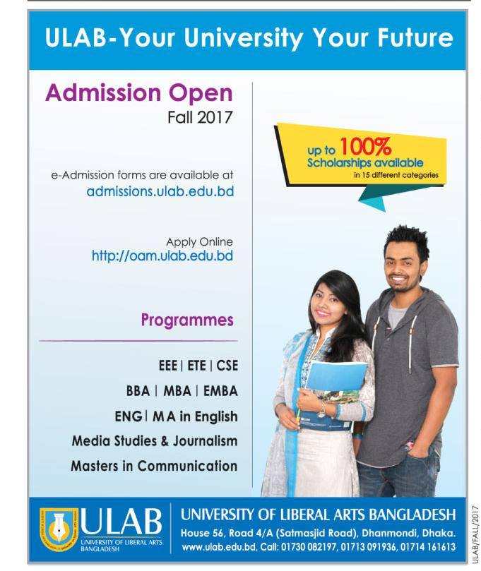 ULAB Admission Fall 2017