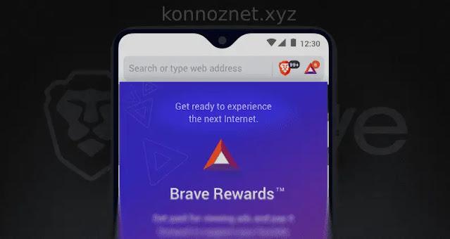 تحميل Brave للهاتف brave browser apk