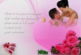 Cute love images with anniversary messages for boyfriend and