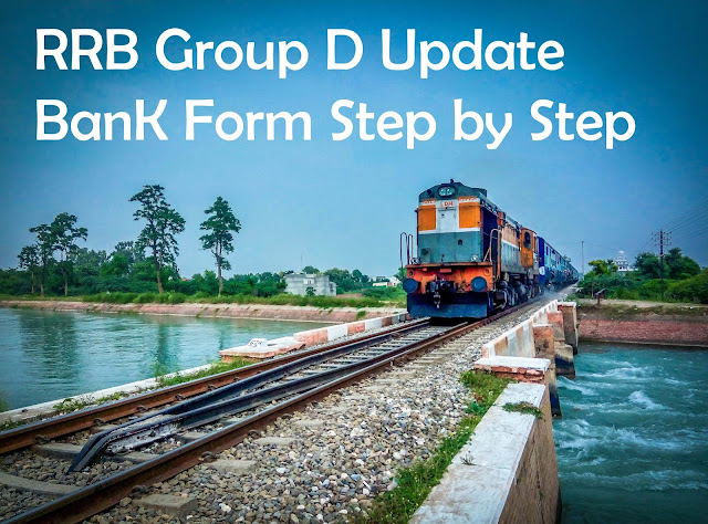 Railway Group D Update Bank Form Step by step