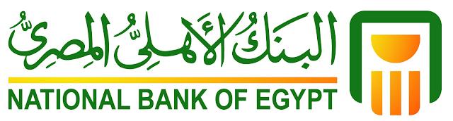 فروع البنك الاهلى المصري داخل محافظات الدلتا