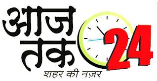 12 दिसम्बर को आयोजित लोक अदालत का आवेदक तथा अनावेदकों से लाभ उठाने की अपील