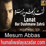 https://humaliwalyazadar.blogspot.com/2020/01/mesum-abbas-ayyam-e-fatima-noha-2020.html