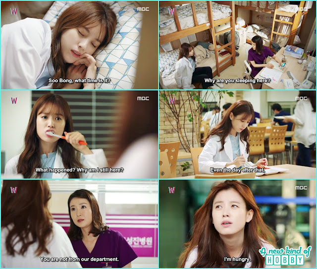 yeon jo caught by the female doctor at the hospital - W - Episode 10 Review