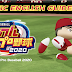 Power Pro Baseball 2020 | English Guides | Switch