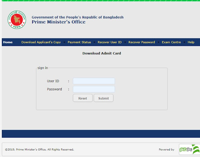 nsi admit card download, nsi exam admit card, nsi exam, nsi admit card download 2019