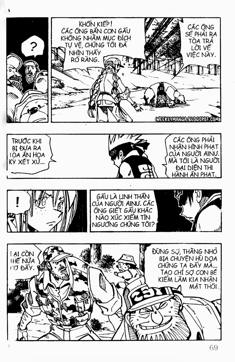 Shaman King [Vua pháp thuật] chap 94 trang 5