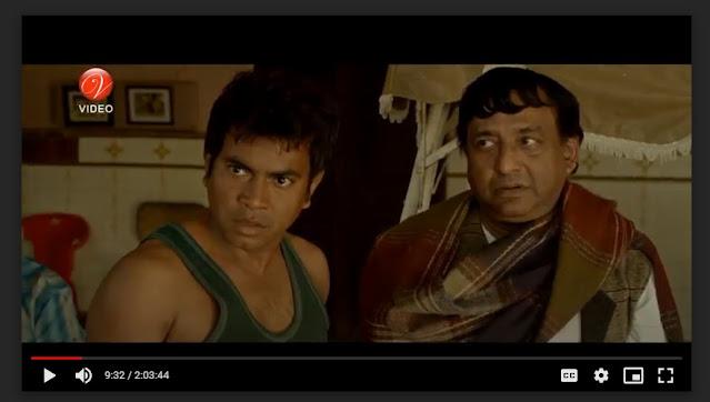 প্রলয় ফুল মুভি   Proloy (2013) Bengali Full HD Movie Download or Watch