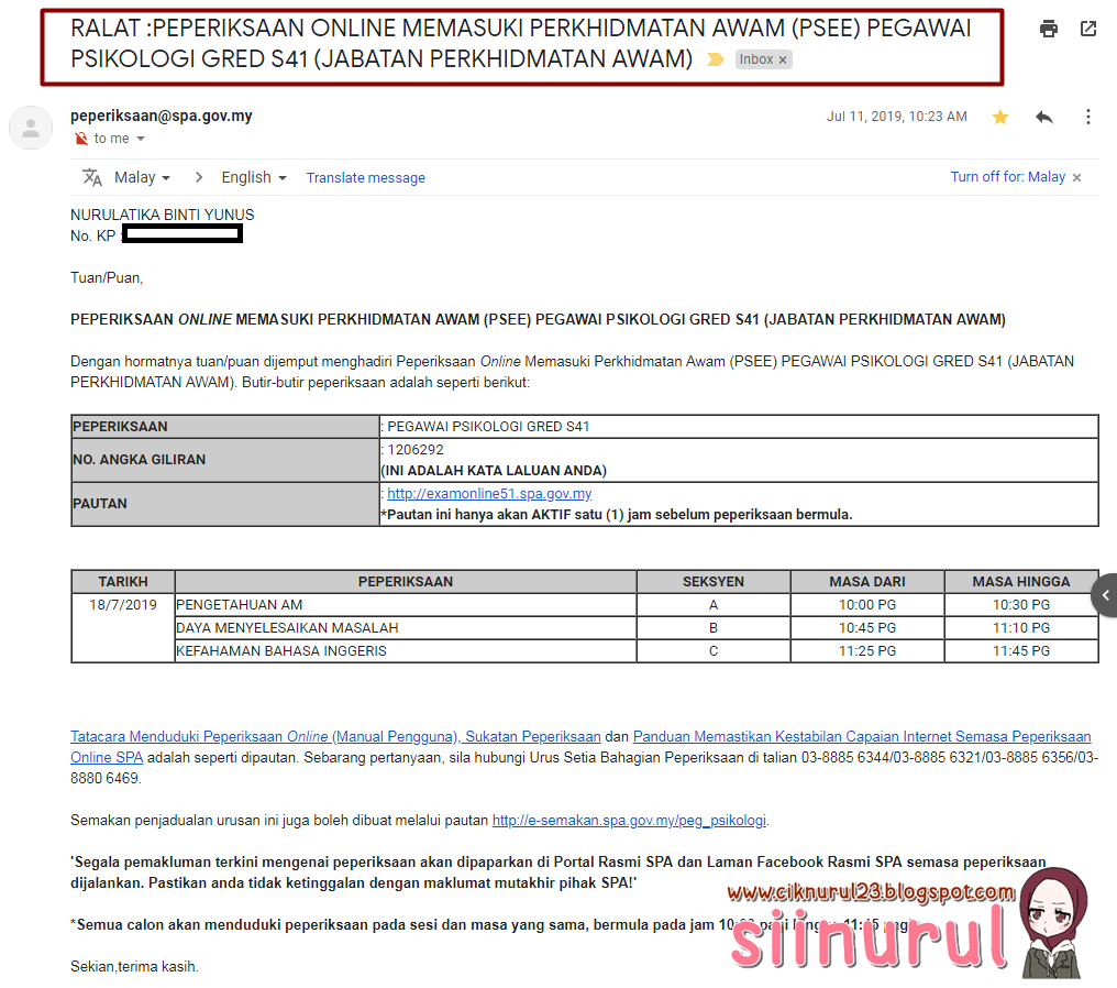 Contoh email peperiksaan online