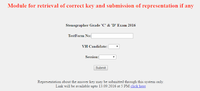 Download SSC Stenographer Answer Key