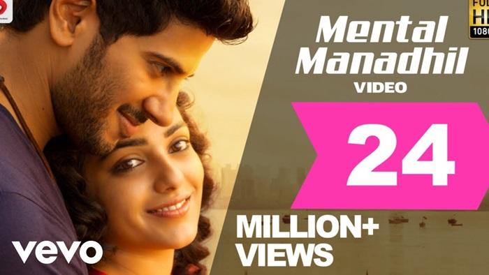 Mental Manadhil Video Song Download OK Kanmani 2015 Tamil