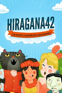 Higarana42 - Nhiều Tác Giả
