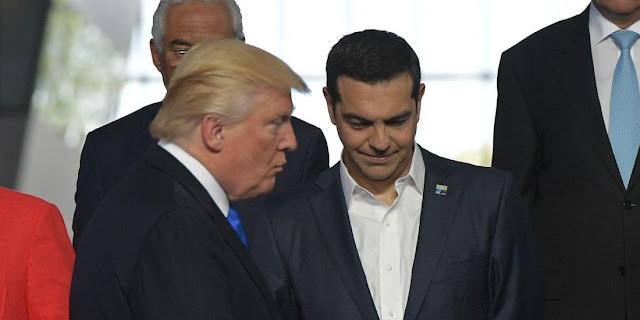 Όταν ο Τσίπρας συναντάει τον Τραμπ