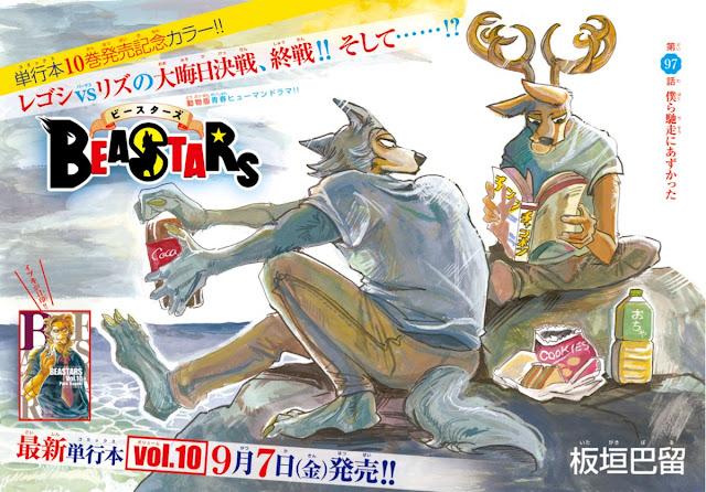BEASTARS Manga recebe peça de teatro