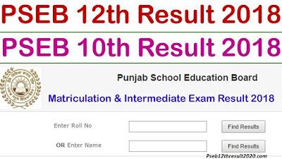 pseb-12th-result-2020
