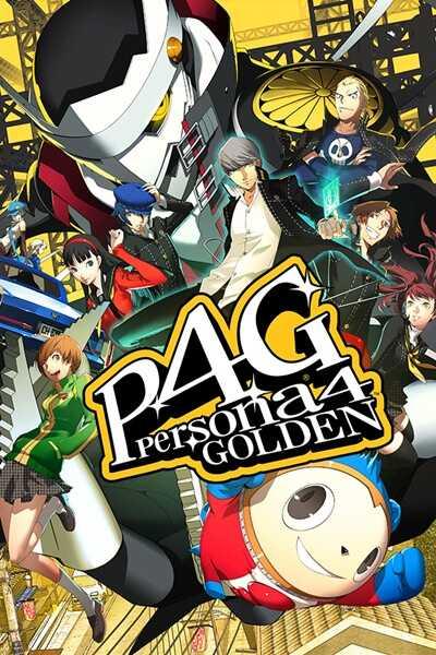 โหลดเกมส์ [Pc] Persona 4 Golden