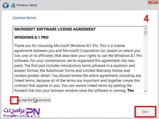 تحميل ويندوز 8.1 عربي