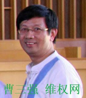 曹三强牧师上诉案 普洱市中级法院决定二审秘密审判