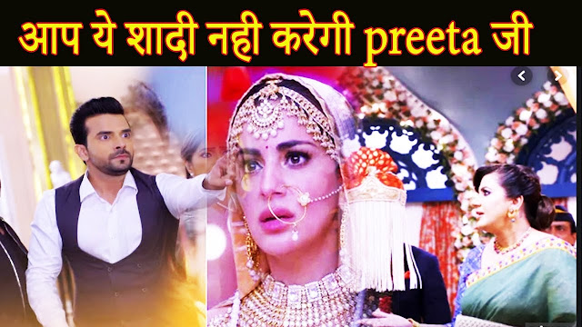 Big Twist :   Rishabh to stop Karan Preeta's forceful marriage in Kundali Bhagya