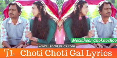 choti-choti-gal-song-lyrics