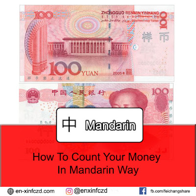 How To Count Your Money In Mandarin Way