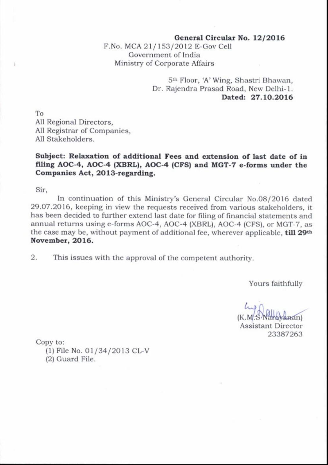Companies Act 2013 Pdf Mca