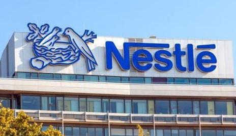 Lowongan Kerja PT Nestle Juli - Desember 2019