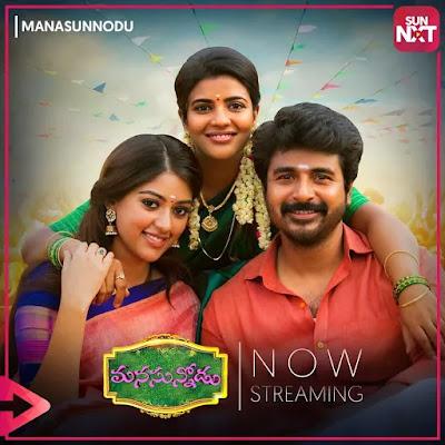 manasunnodu-full-movie-download