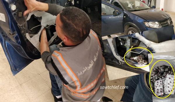 جمارك الشلف تحبط محاولة تهريب 2400 قرص مهلوس داخل سيارة
