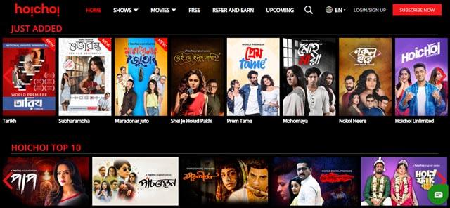 hoichoi-web-series-download-filmyzilla