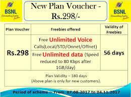 This plan of Idea offers unlimited calls for up to 56 days