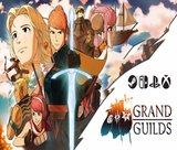 grand-guilds