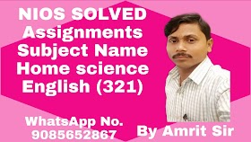 NIOS FREE SOLVED ASSIGNMENTS SUBJECT NAME:HOME SCIENCE(321)TMA/2019-2020